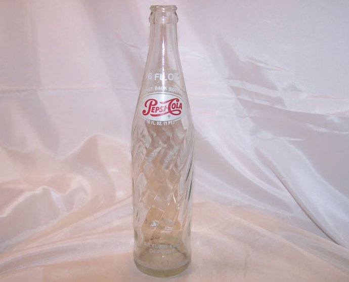 Pepsi Cola Pepsi Pop Bottle Old Swirled Glass
