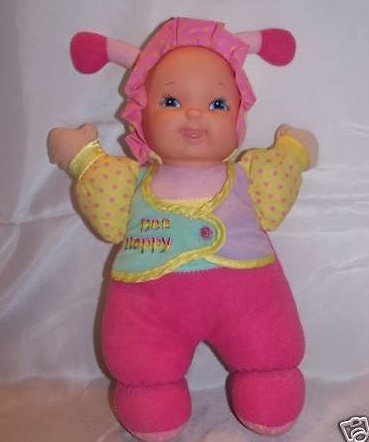 Goldberger Bee Happy Colorful Soft Stuffed Baby Doll