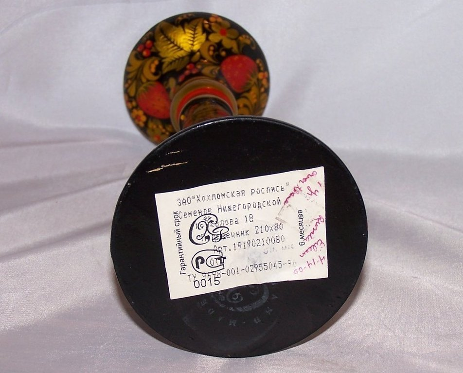 Image 1 of CXP Russia Lacquerware Candlestick, Candlesticks