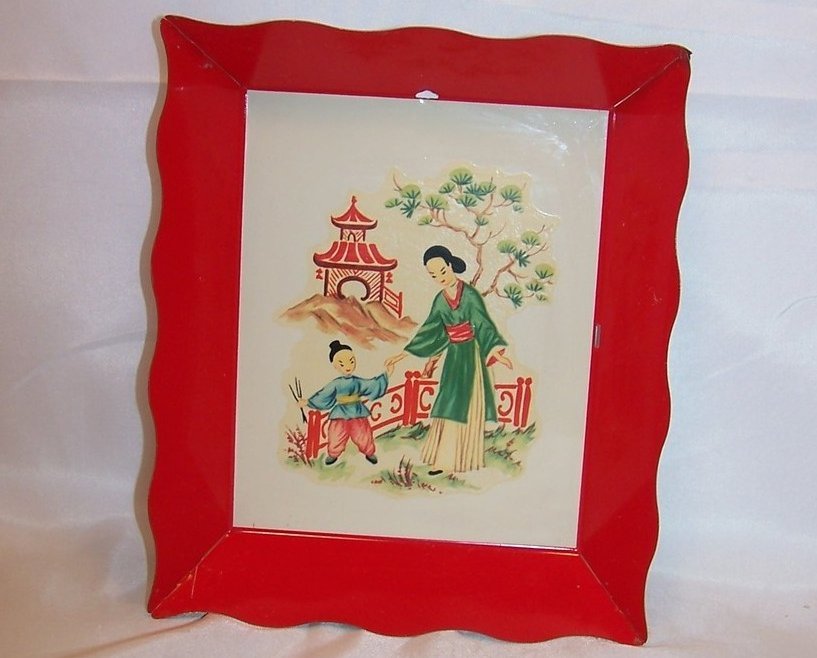 Image 2 of Chinese Picture Tray Trays Set of 4 Life Scenes