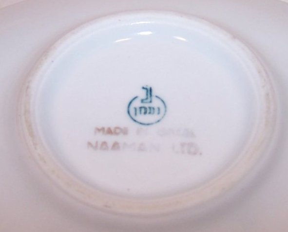 Image 4 of Naaman Israel, Small Curved Serving Plate, Dish