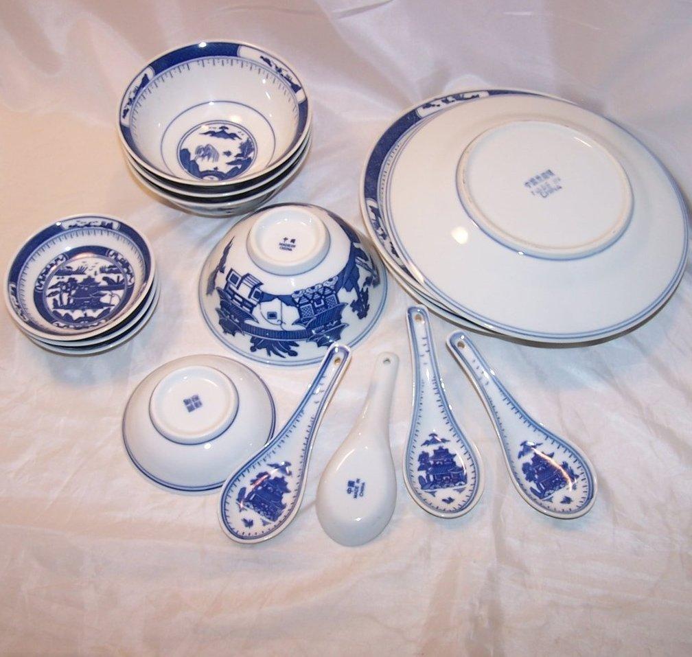 Image 5 of Chinese Dish Set w Spoons, Blue White Porcelain, China