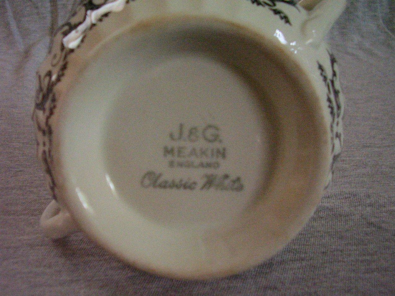 J&G Meakin Sugar Creamer