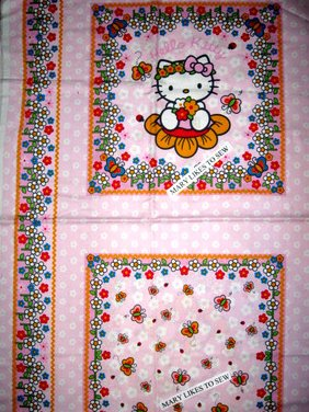 Image 0 of Hello Kitty with a floral headband One Set of 2 Pink Pillow Panels Fabric  Rare