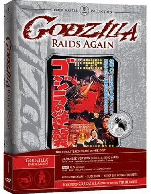Thumbnail of Godzilla Raids Again Toho Master Collection DVD New Sealed