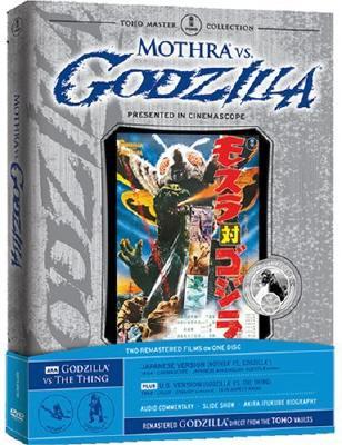 Thumbnail of Mothra vs. Godzilla (Godzilla vs. The Thing) Toho Master Collection DVD New