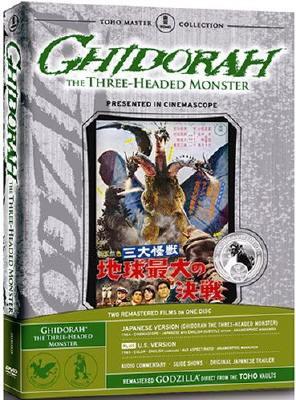 Thumbnail of Godzilla Ghidorah The Three-Headed Monster Toho Master Collection DVD New Sealed
