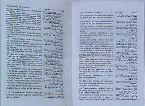 QURAN PAK IN ENGLISH PDF DOWNLOAD