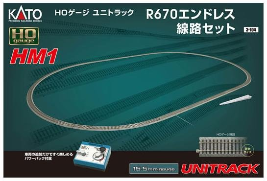 KATO UNITRACK HO HM1 Oval Track Set w/ Power Pack #3-104