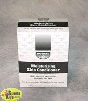 Waterjel - Moisturizing Skin Conditioner 1G 1 In Each : Case One: Case