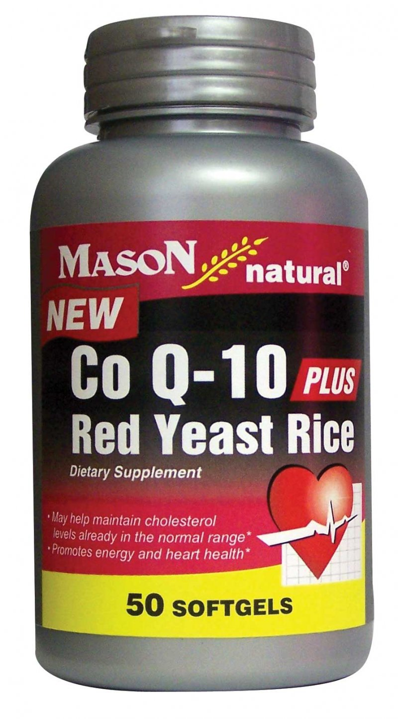 Image 0 of Co Q-10 Co-Enzyme 120mg Plus Red Yeast Rice Dietary Supplement Softgels 50