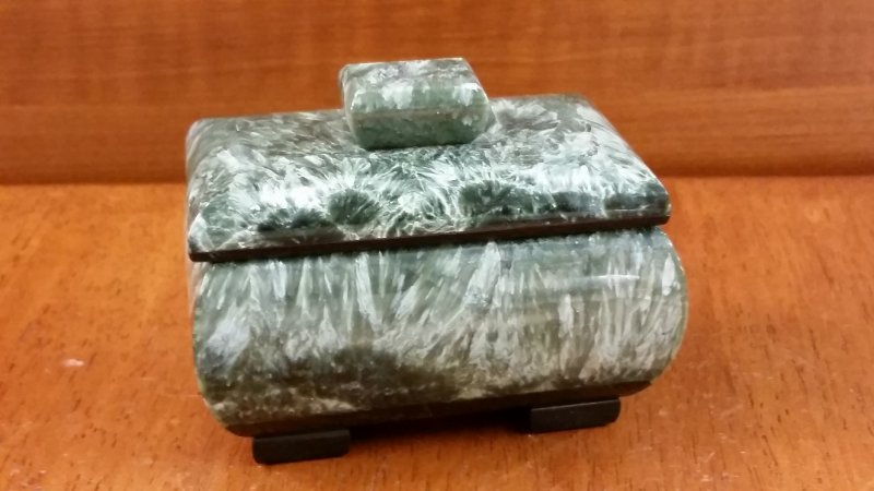 Image 1 of Seraphinite Jewel Box