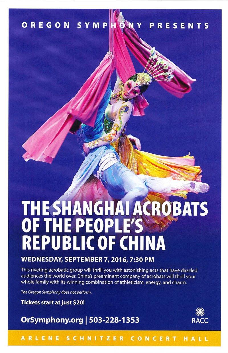 SHANGHAI ACROBATS 2016 POSTER Portland Oregon Acrobatic Peoples Republic China