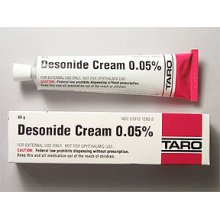 Desonide 0.05% Cream 60 Gm By Taro Pharma.