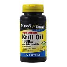 Image 0 of Krill Oil Softgels 60ea
