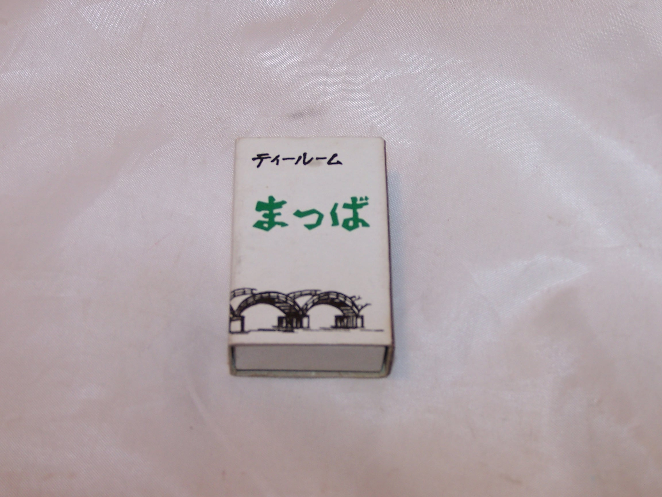 Image 2 of SNACK Japanese Matchbox w Trees on Ornate Arched Bridge