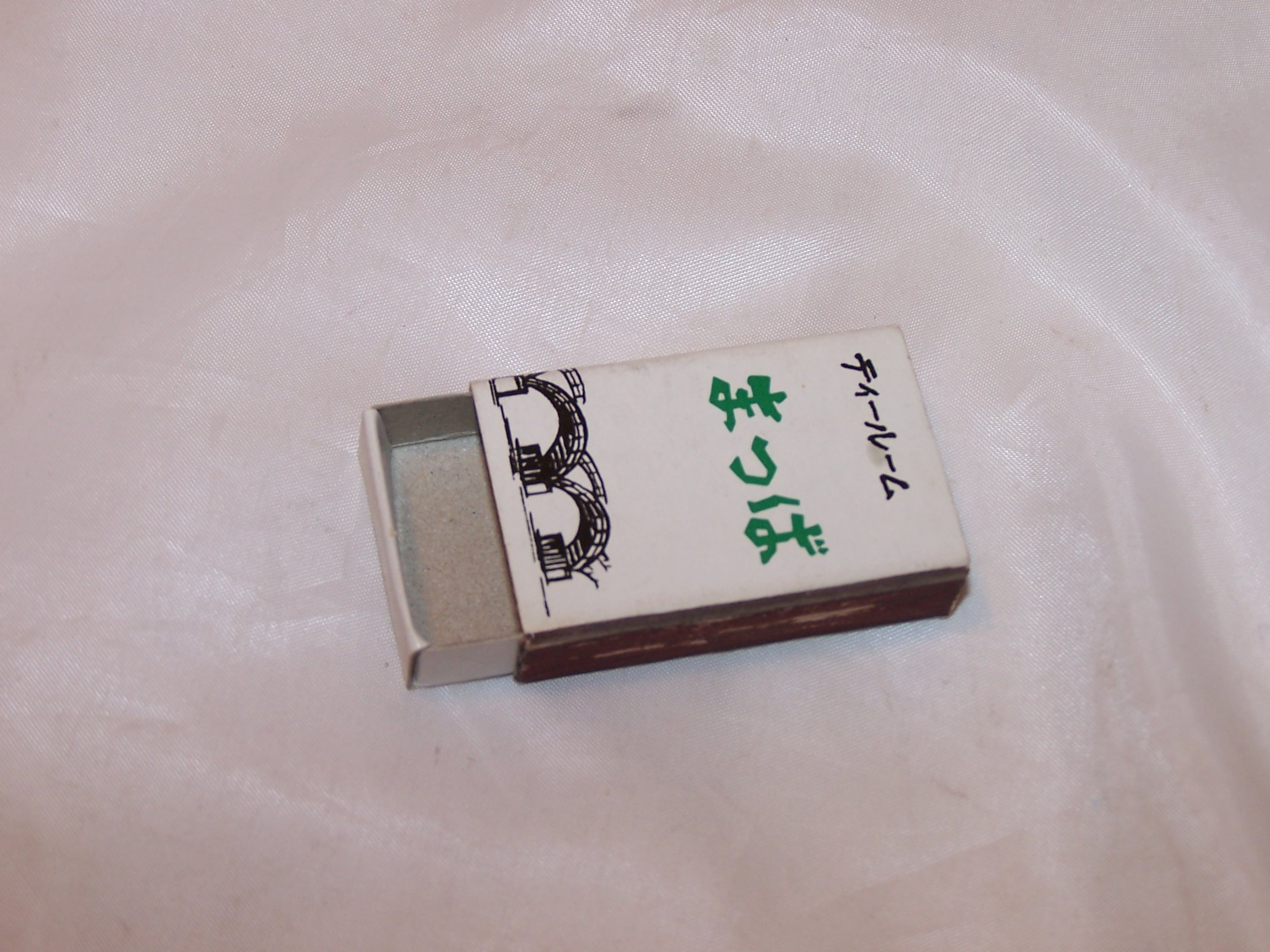 Image 4 of SNACK Japanese Matchbox w Trees on Ornate Arched Bridge