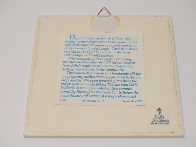 Image 1 of Ceramic Tile, English Pill Tile Reproduction