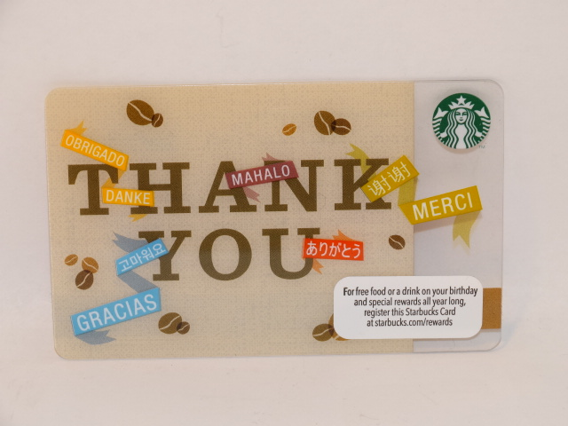 Starbucks Gift Card, Thank You, ZERO Balance