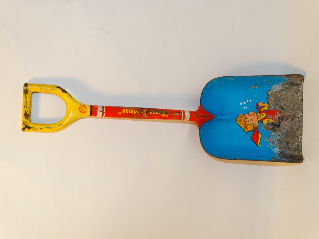 Toy Tin Shovel, Happy Sandman, Ohio Art, Vintage