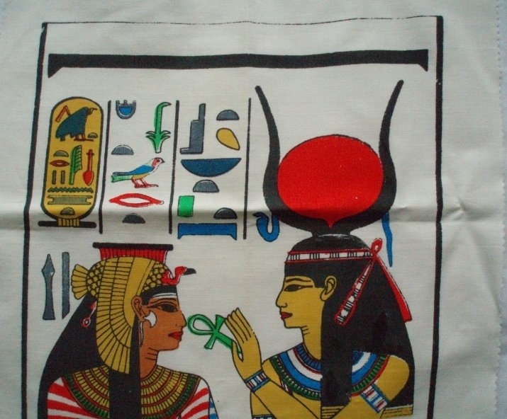 Image 1 of Tomb of Nefertari Egyptian Art Print on Cloth Isis & Queen