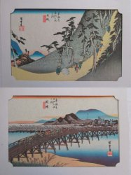 Utagawa Hiroshige Woodblock Matted Color Prints on Fiber Cloth