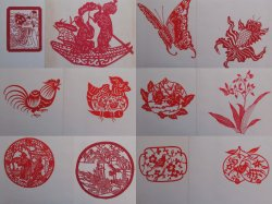 Chinese Folk Art Paper Cuts Asian Oriental 12 Red on White Vintage