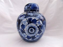 Large Porcelain Flow Blue Ginger Jar w/Cap Oriental Leaf Motif