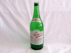 Vintage Green Bottle Tower POM Prospect Hill Bottling Co. Mass.