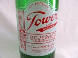 '.Vintage Green Bottle MA.'