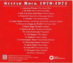 '.Guitar Rock 1970-1971.'