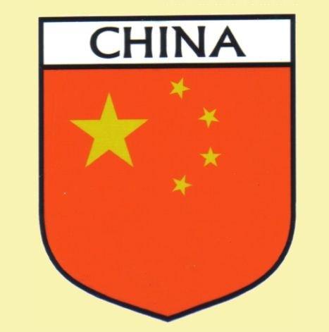 Картинки с надписями китай