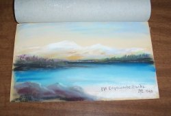 Mt. Edgecumbe Alaska, Chalk Drawing Signed 1943