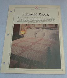 Chinese Block, Quilt Pattern with Actual Size Templates