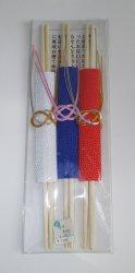 '.Decorative Wood Chopsticks.'