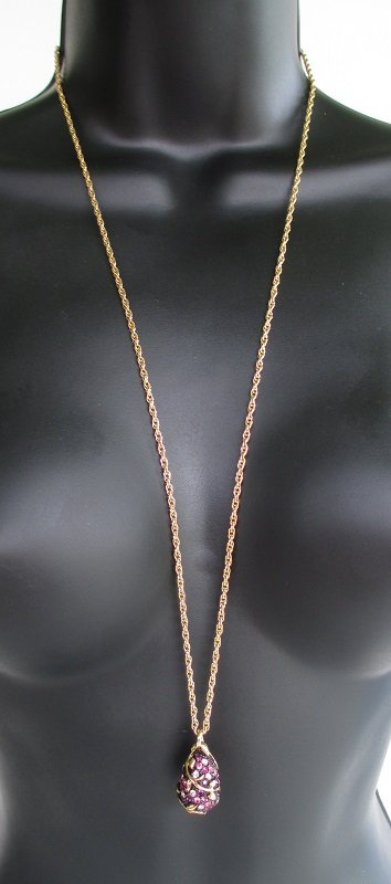 Joan Rivers Egg Shape Pendant On 29 Inch Chain