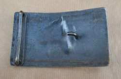 '.Horse head belt buckle.'