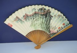 '.Hand Fan, Great Wall of China.'