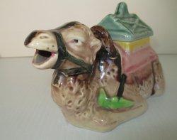 '.Tashiro Shoten Camel Teapot.'