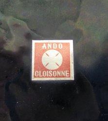 '.Ando Cloisonne Mid Century.'