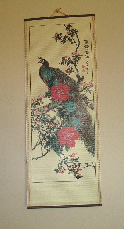 Her Asian peacock art