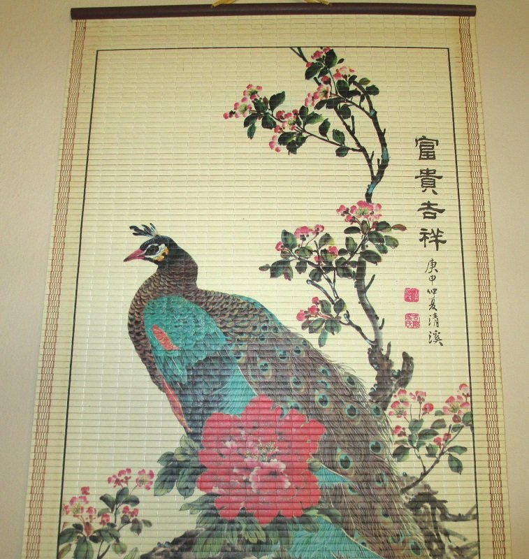 Asian Art Peacock Sitting In A Tree Scroll Wall Hanging