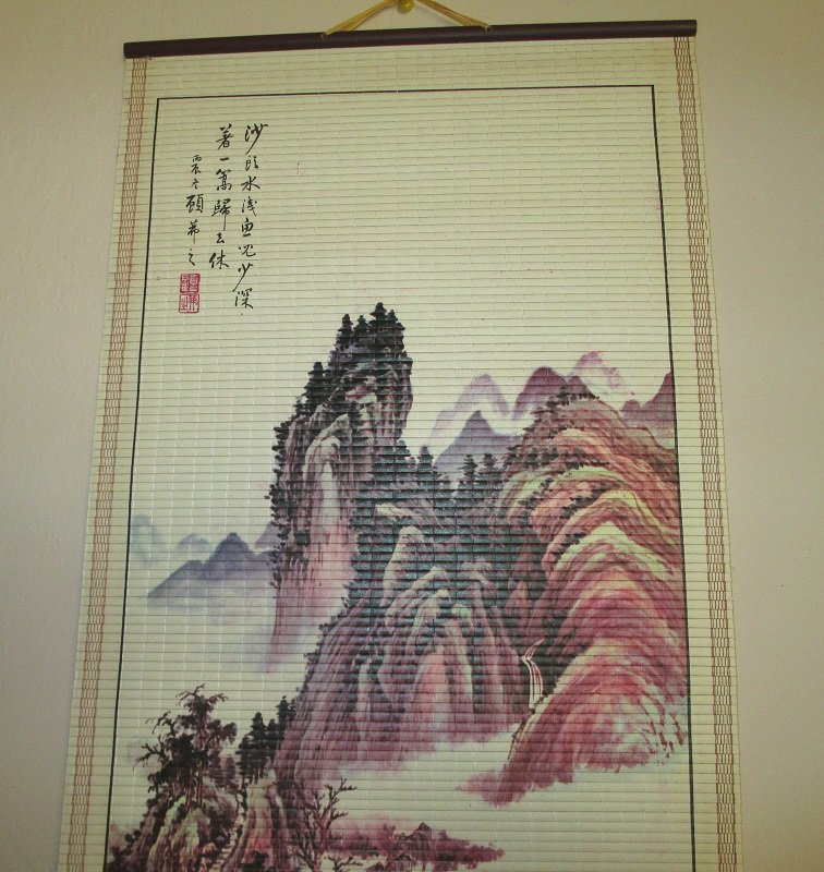 Asian art featuring mountains, waterfall, villages, and waterway. Scroll wall hanging measures 12.5 by 33 inches. 1970s-1980s, never displayed.