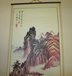 '.Mountain Scene Wall Scroll.'