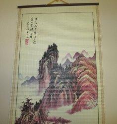 '.Mountain Scene Wall Scroll.'
