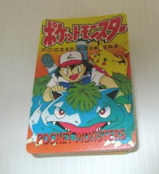 Pokemon Pocket Monsters Playing Cards Standard Deck w Jokers