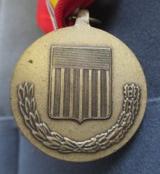 '.National Defense Medal .'