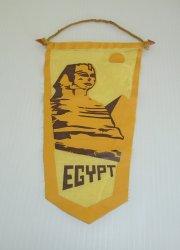 Egypt Egyptian Sphinx Banner Pennant Flag, 1960s