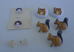 Figural, Animal Buttons, Cats Squirrels Fish Face, 9 buttons