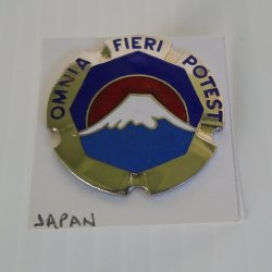 1 Japan United States Army, USARJ DUI Insignia Pin